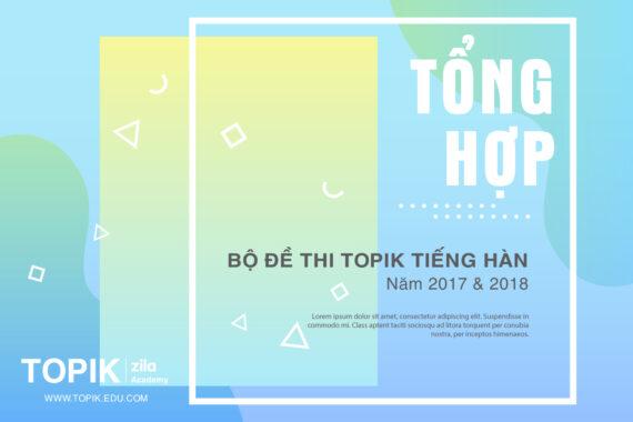 tong-hop-bo-de-thi-topik-han-quoc